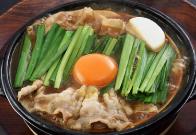 天ぷら入り味噌煮込うどん